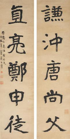 Li Ruiqing (1867-1920) Couplet of Calligraphy in Regular Script