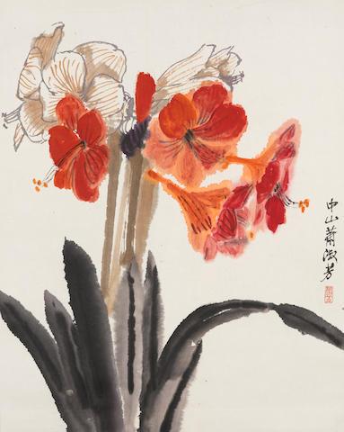 Xiao Shufang (1911-2005) Amaryllis