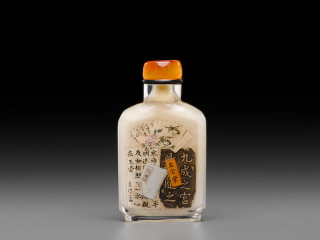 An inside-painted glass snuff bottle Liu Shouben (b. 1943)
