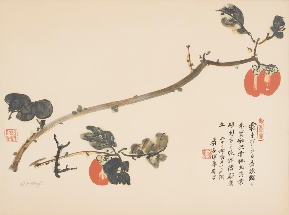 Zhang Daqian (1899-1983) A set of five lithographs