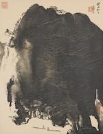 Zhang Daqian (1899-1983) A set of five lithographs