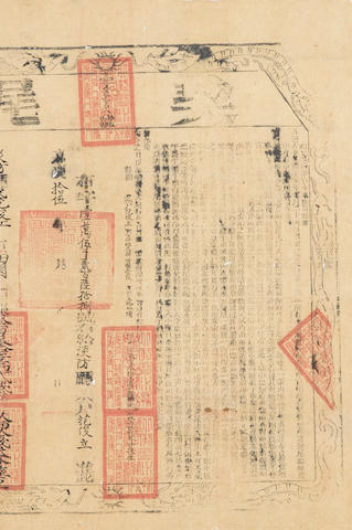 A group of land deeds, Qiwei dated by inscription to 1752 and 1810