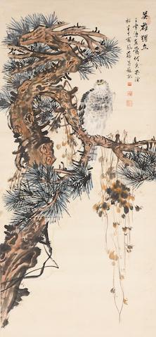 Wang Xuetao (1903-1982), He Xiangning (1878-1972), Chen Banding (1876-1970) Eagle and Pine