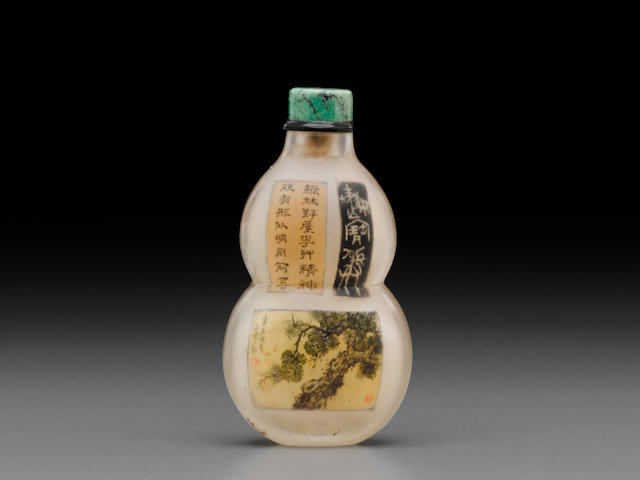 An inside-painted rock crystal 'double-gourd' snuff bottle Ding Erzhong (1865-1935), 1901