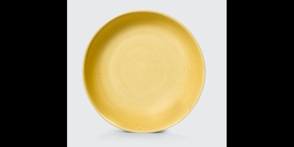 A yellow glazed deep dish  Zhengde mark, Qing dynasty
