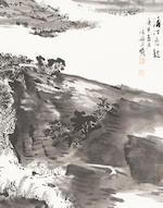 Lu Yanshao (1909-1993) Ink Landscape, 1980