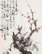 Gao Qifeng (1889-1933)  Three Friends of Winter, 1931
