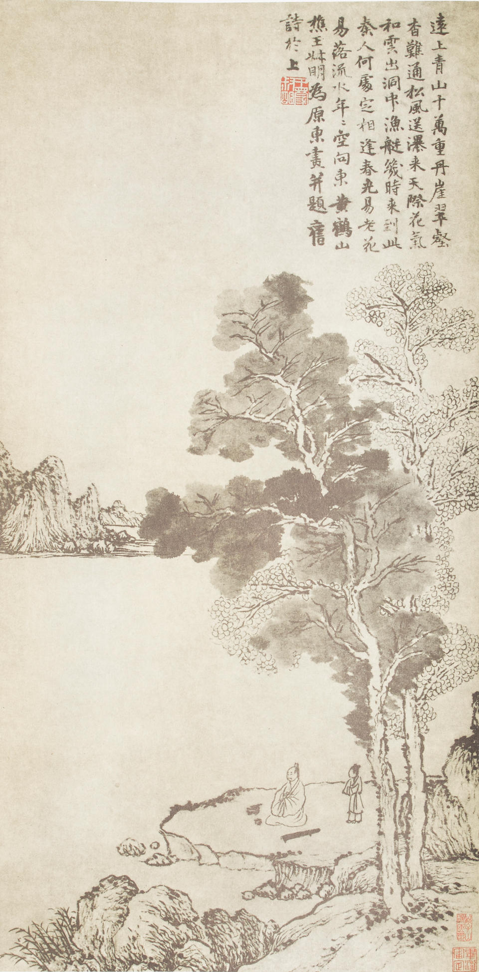 A Garland of Chinese Painting (5 volumes, complete) Compiled by Wang Shih-chie, Na Chih-liang and Chang Wan-li