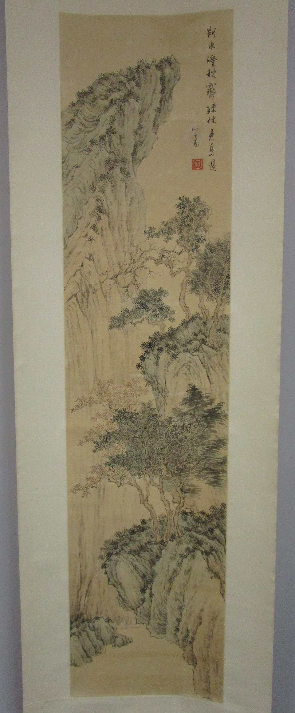 Pu Ru (1896-1963)  Green Mountain