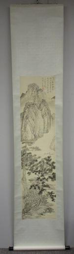 Pu Ru (1896-1963) Ink landscape