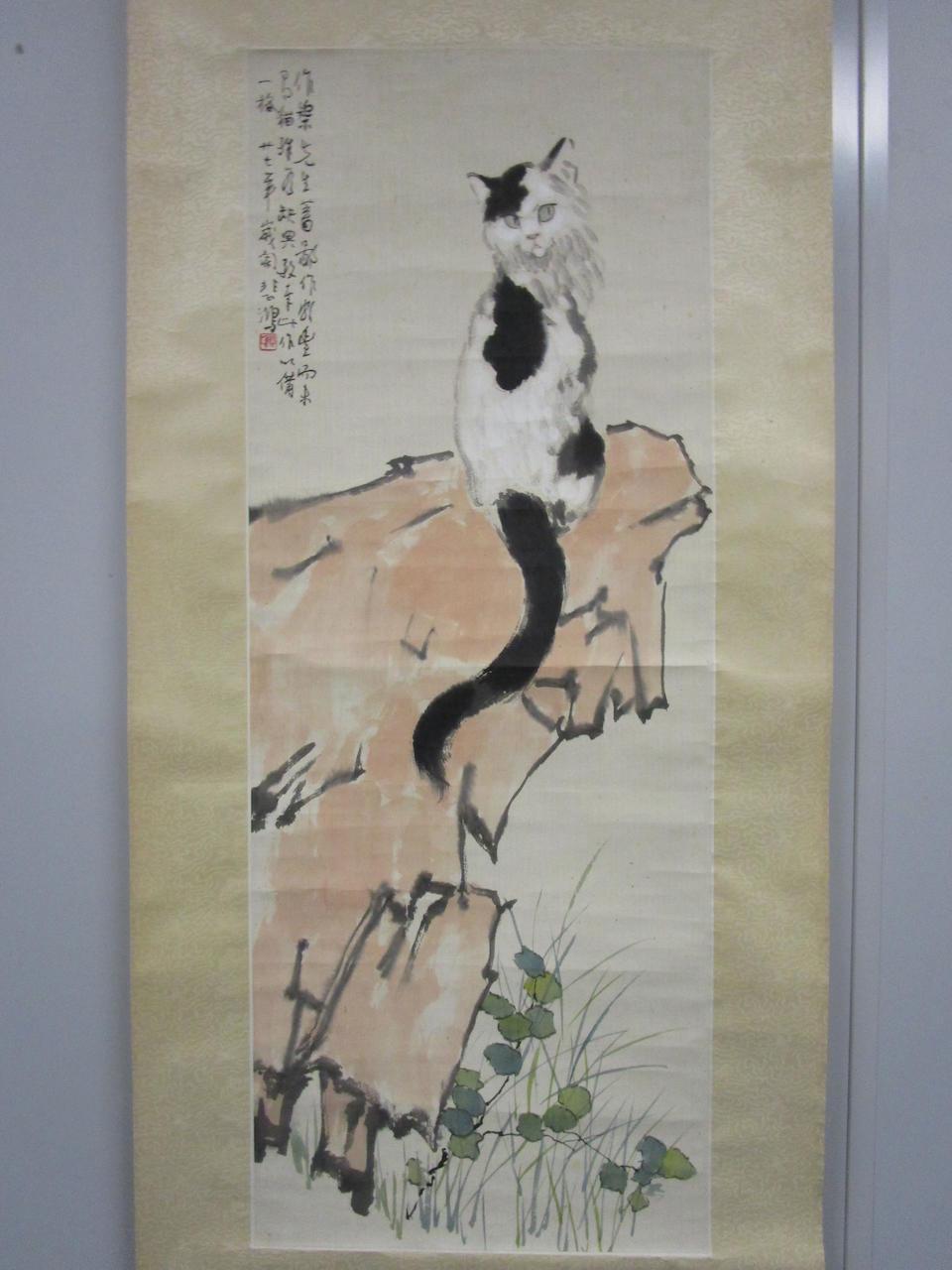 Xu Beihong (1895-1953) Cat and Rock, 1938