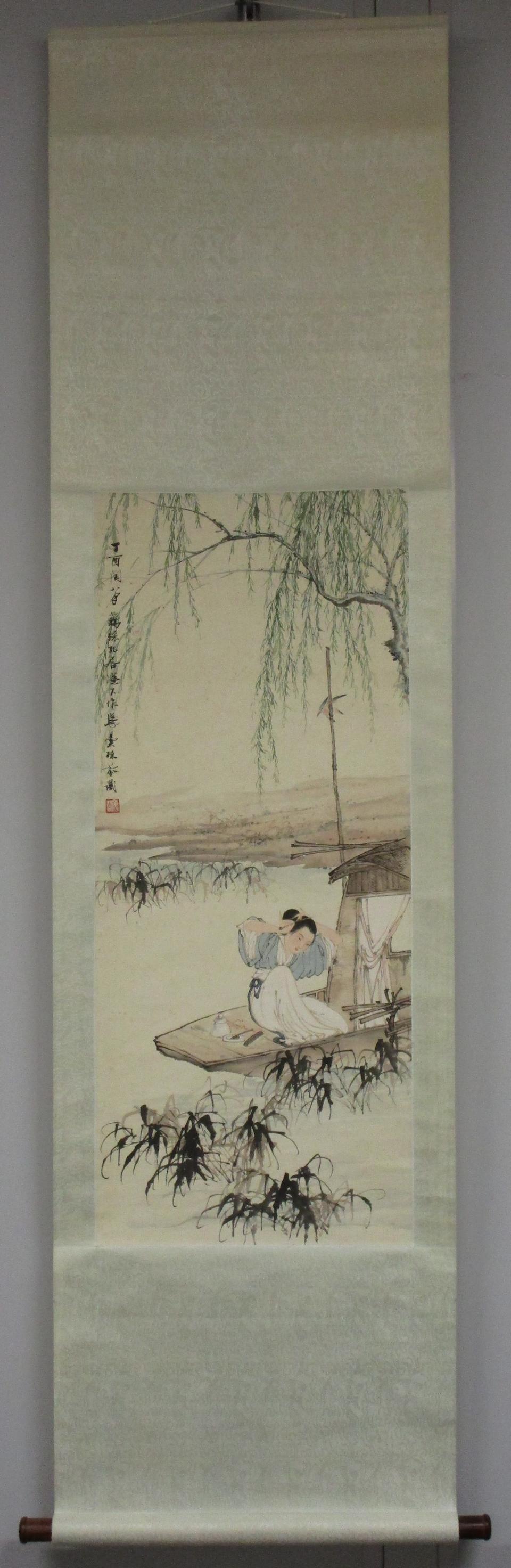 Deng Fen (1894-1964)  Beauty Combing Her Hair, 1957
