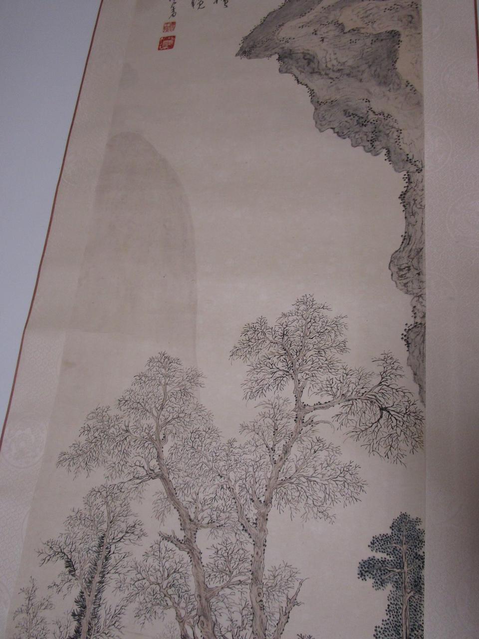 Pu Ru (1896-1963)  Landscape with Scholar in Red Robe, 1934