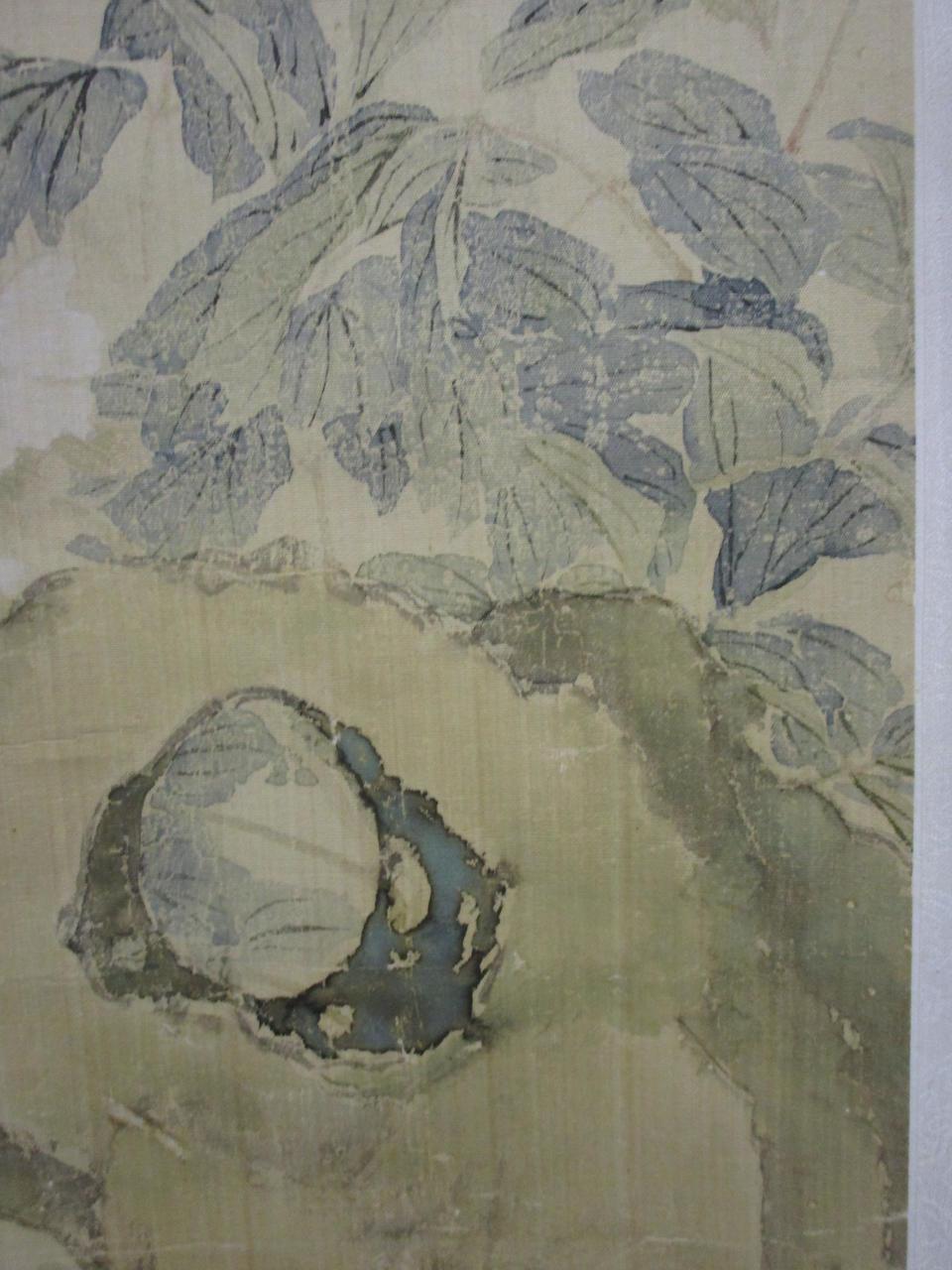 Ju Lian (1828-1904) Bees Among Peonies and Rocks, 1903