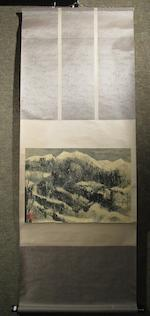 Wang Jiqian (1907-2003) Mountain and Village in Winter, 1970