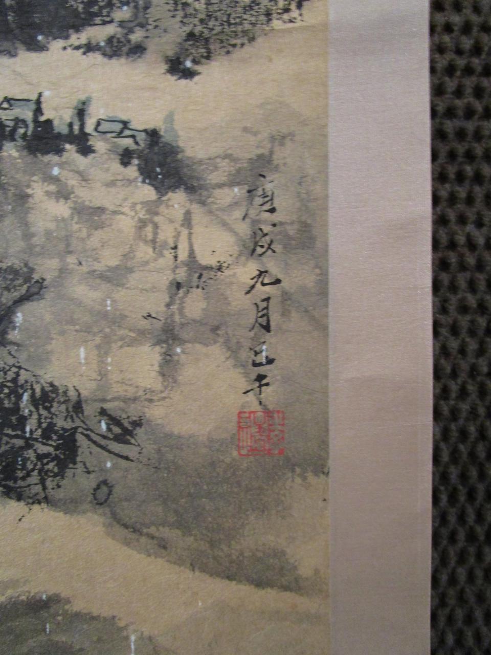 Wang Jiqian (1907-2003) Mountain and Village in Winter, 1970