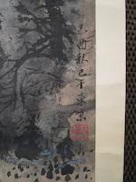 Wang Jiqian (C. C. Wang, 1907-2003)  Landscape, 1969