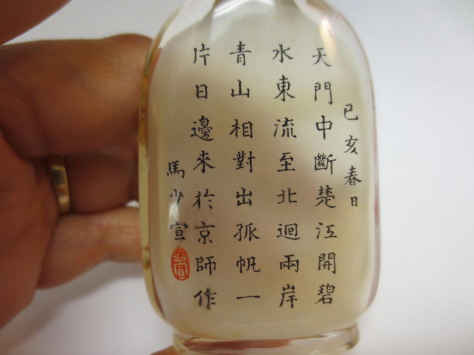 An inside-painted glass snuff bottle Ma Shaoxuan, 1899