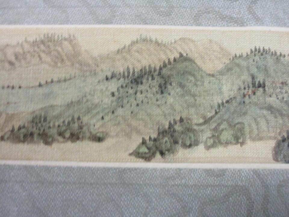 Pu Ru (1896-1963)  Landscape