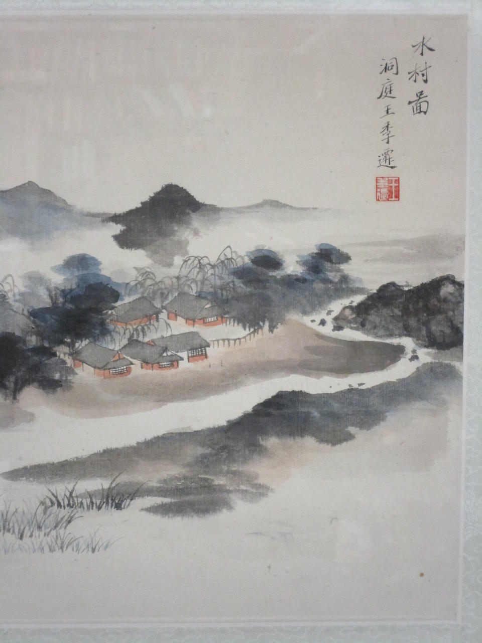 Wang Jiqian (1907-2003)  Village by the River