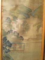 Anonymous (19th/20th century)  Eight Views of West Lake