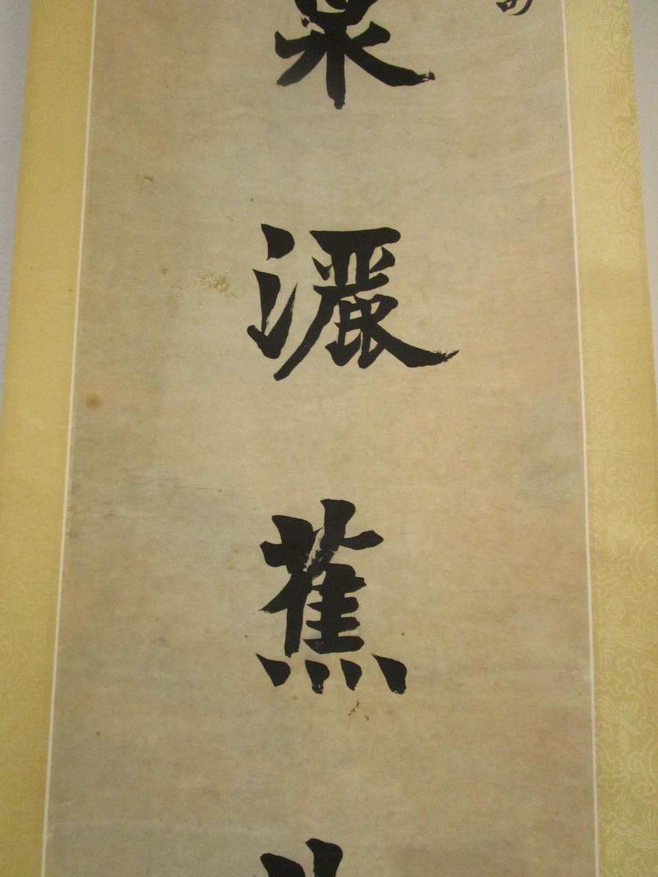 Liang Qichao (1873-1929) Couplet of Calligraphy in Standard Script