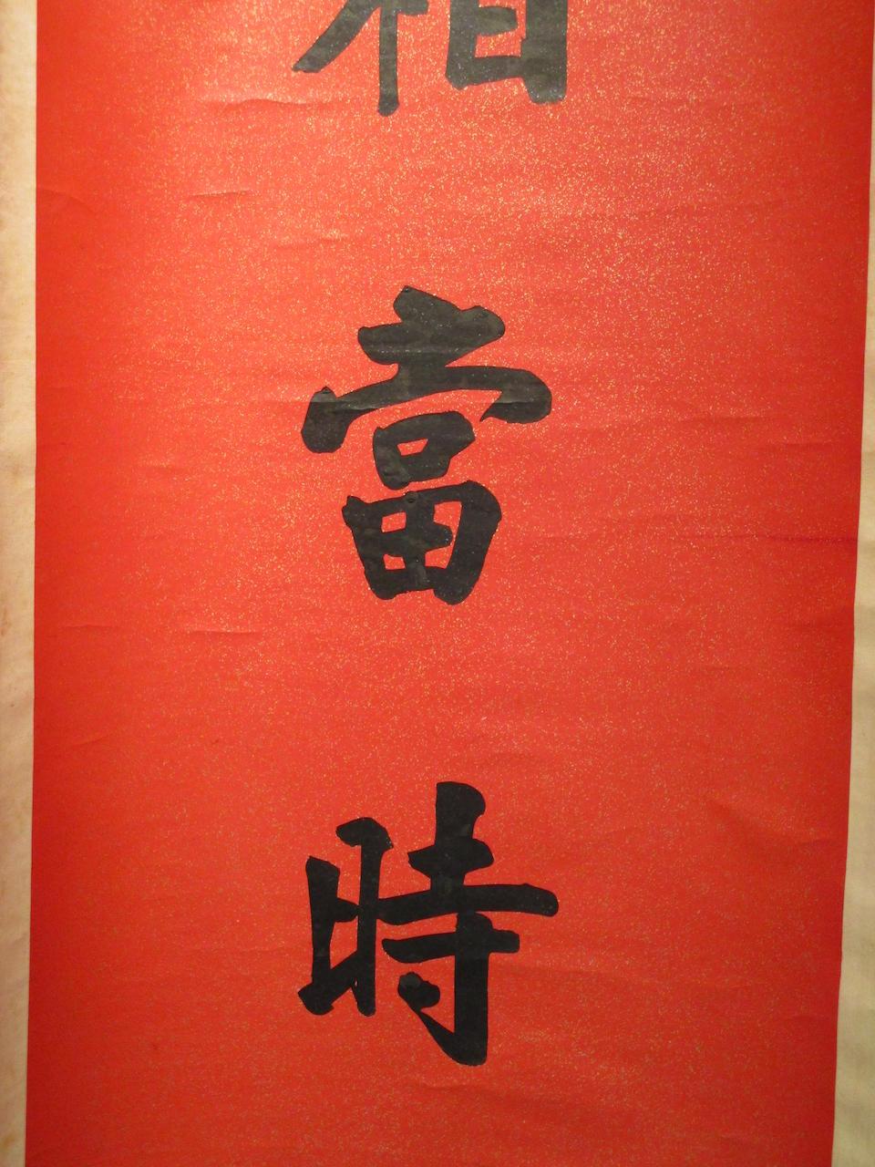 Liu Chunlin (1872-1944)  Couplet of Calligraphy in Standard Script