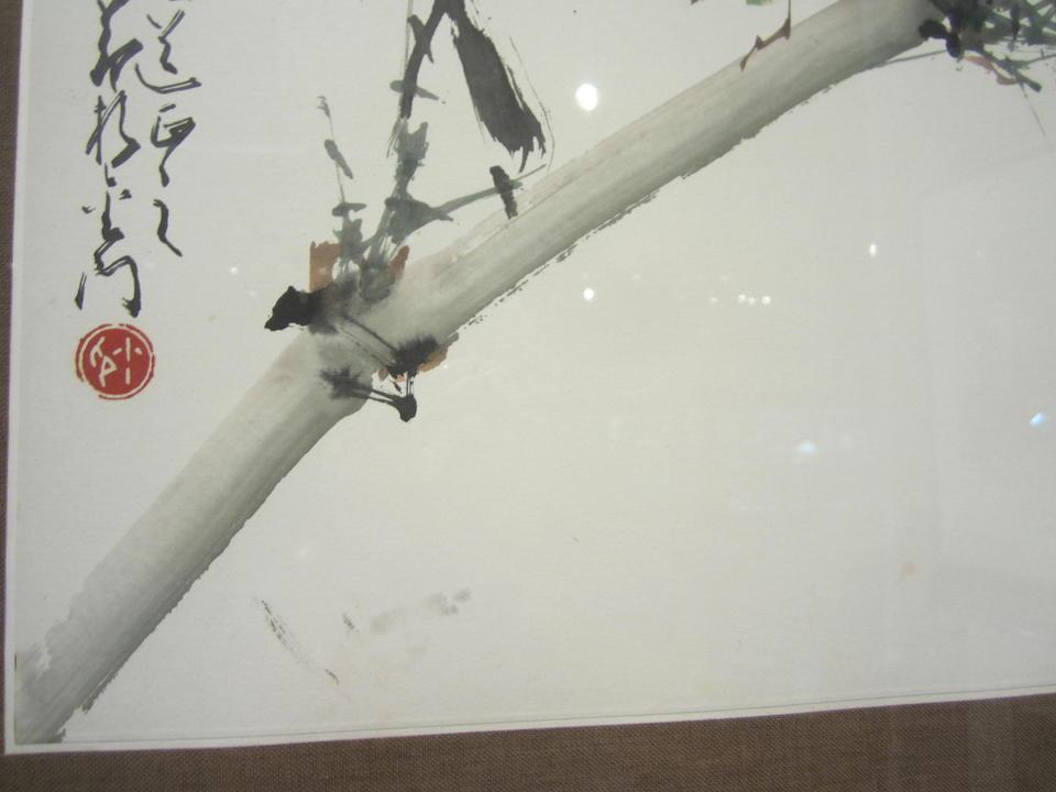 Zhao Shao'ang (1905-1998)   Bamboo and Mantis, 1960