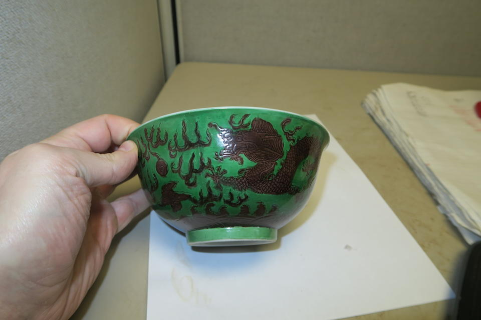A pair of green and aubergine glazed dragon bowls  Guangxu marks, Republic period