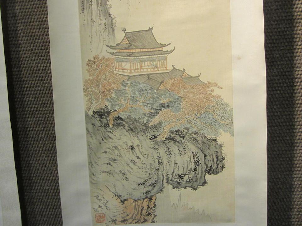 Attributed to Pu Ru (1896-1963) Autumn Landscape
