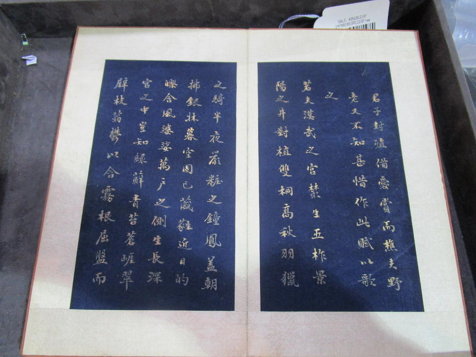 Attributed to Liu Yong (1719-1805) Calligraphy in Various Scripts
