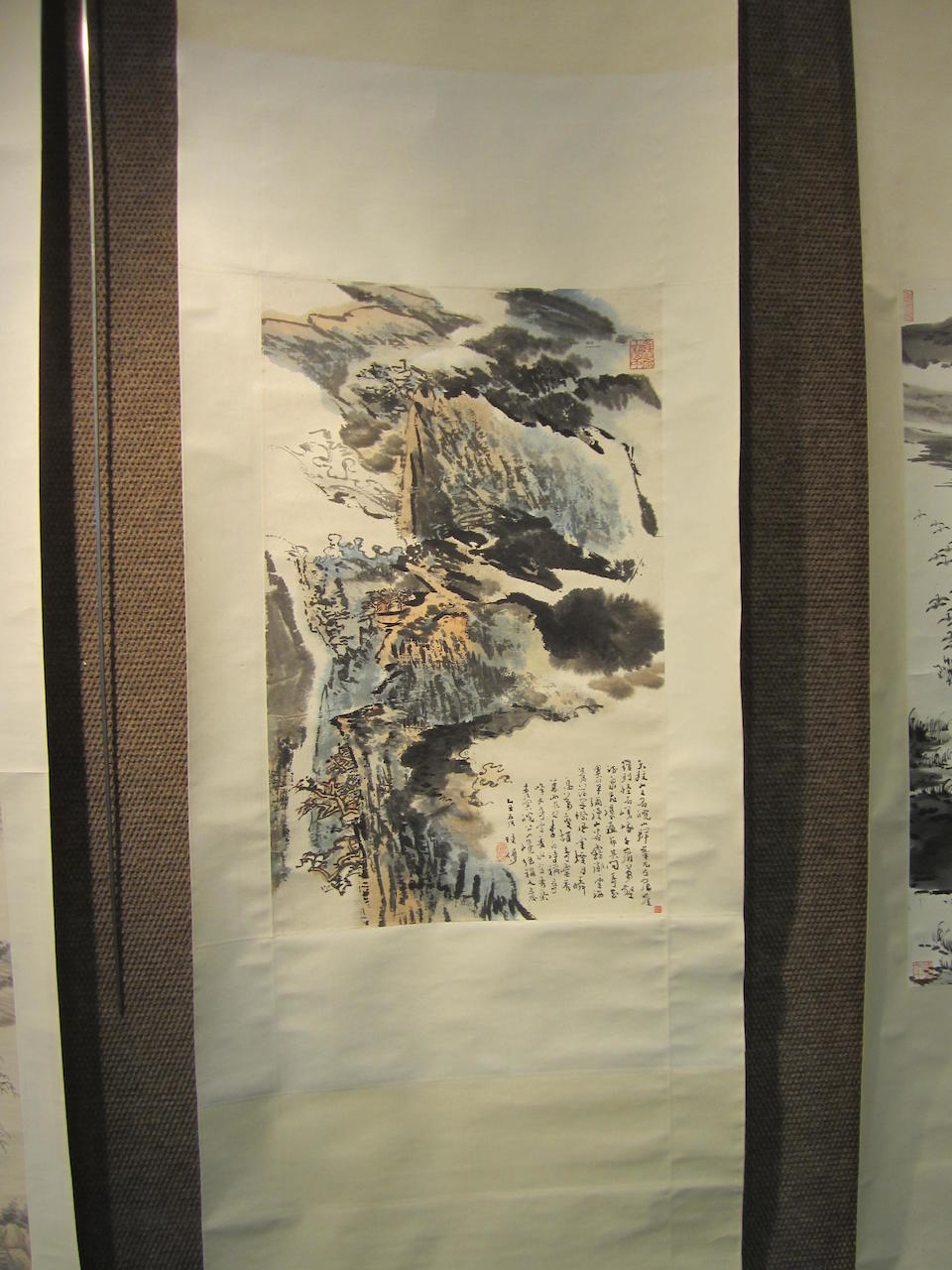 Lu Yanshao (1909-1993) Tianzhu Mountains, 1985