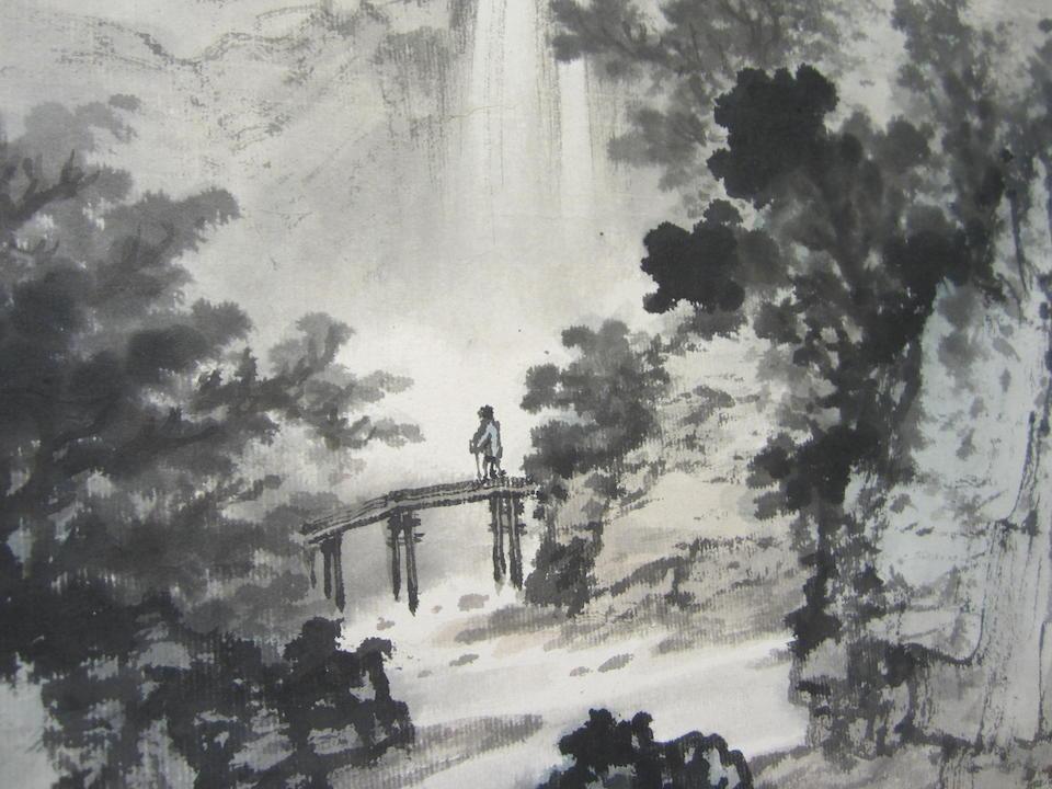 Huang Junbi (1898-1991) Viewing the waterfall, 1973