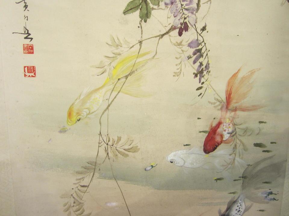 Huang Huanwu (1906-1985)  Goldfish, 1947