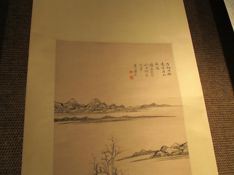 Huang Ding (1660-1730) Landscape After Ni Zan, 1723