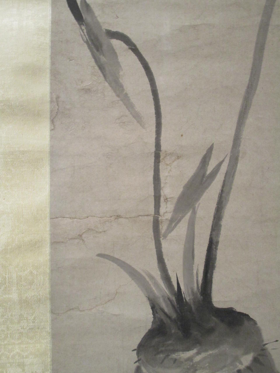 Various Artists (20th century)  Two paintings of Vegetables and Flowers
