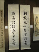 Tan Yankai (1876-1930) Couplet of Calligraphy in Running Script