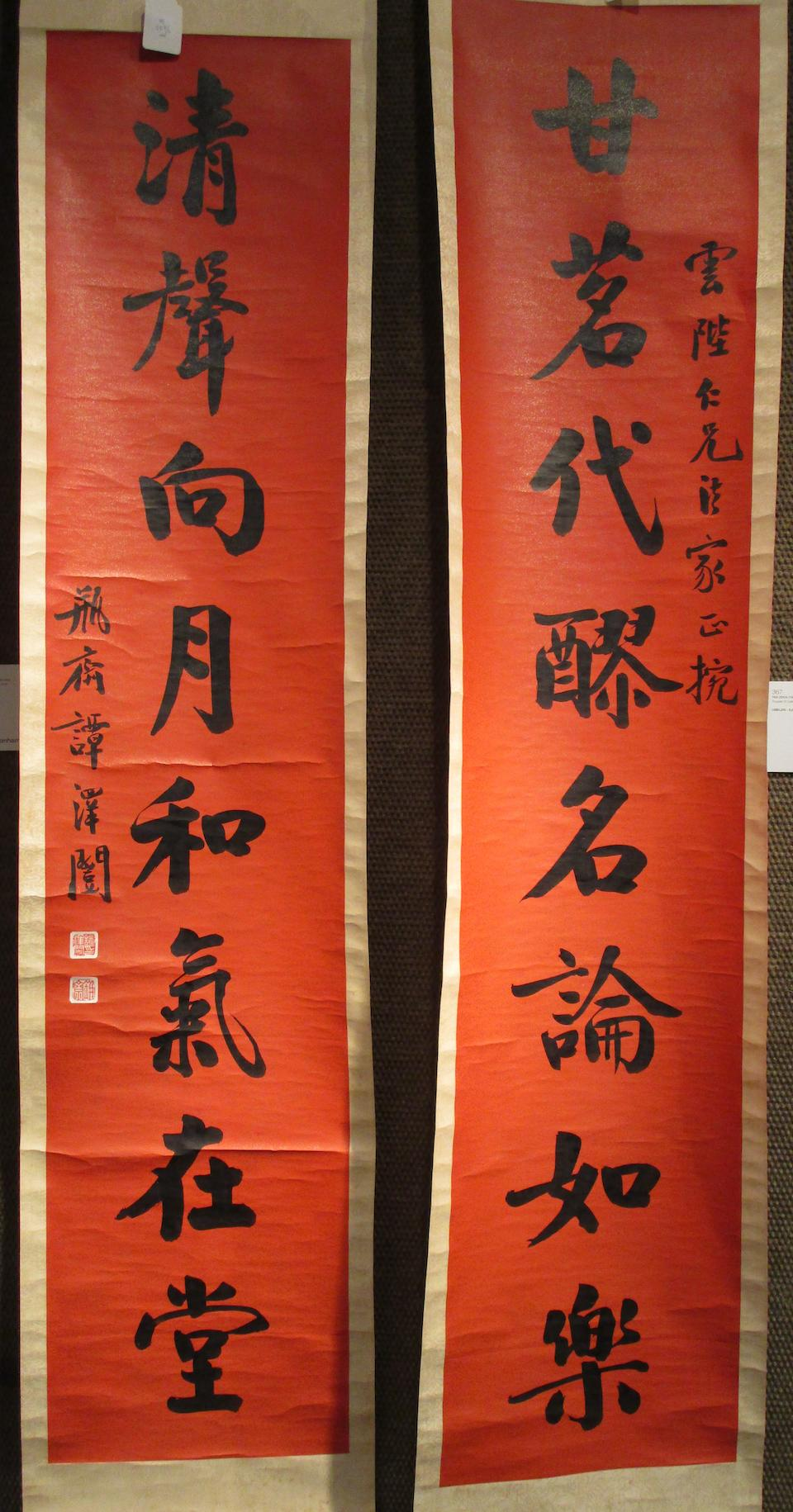 Tan Zekai (1889-1948) Couplet of Calligraphy in Standard Script