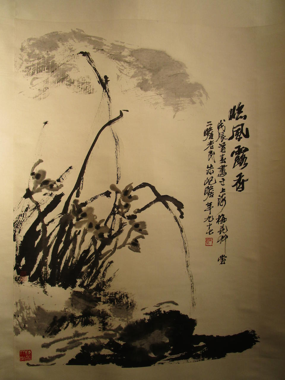 Zhu Qizhan (1892-1996) Lotus and Orchids, 1988