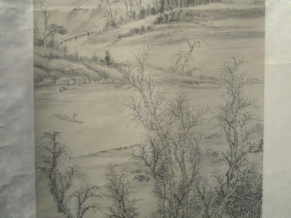 Attributed to Gao Jian (1634-1707)  Landscape