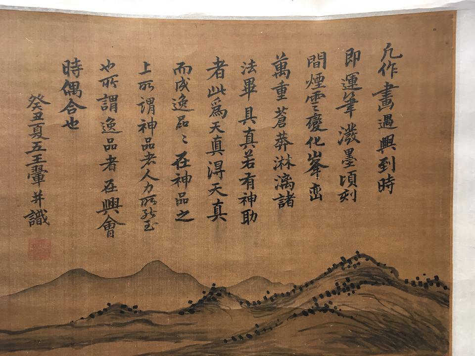 Attributed to Pan Gongshou (1741-1794) Landscape After Wang Hui
