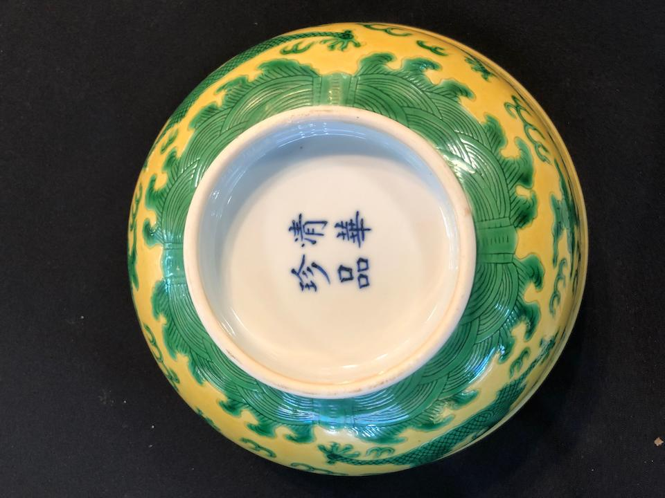 A pair of yellow ground green enamel dragon bowls Qing hua zhen pin marks, Guangxu period