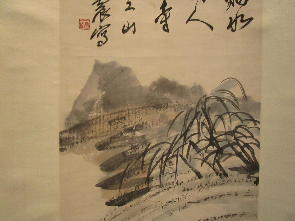Wang Zhen (1867-1938) Landscape and Poem