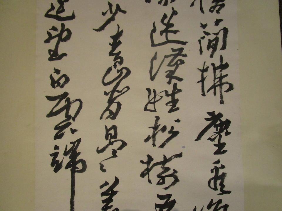 Shen Zengzhi (1850-1922) Calligraphy in Running Script