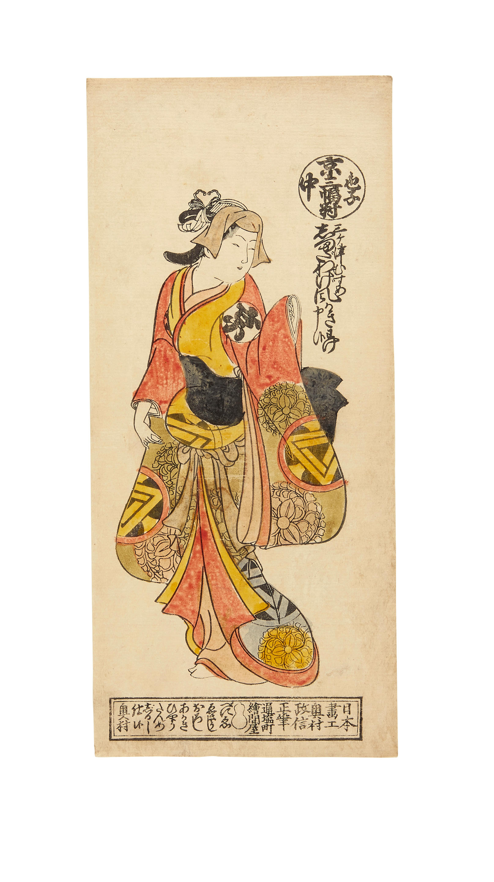 Fine Japanese Prints, including Property from the Collection of the late Bertram and Ruth Malenka