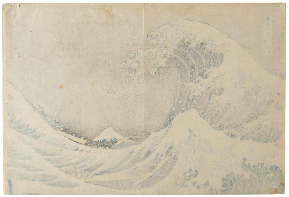 Katsushika Hokusai  (1760-1849)  Edo period (1615-1868), circa 1830