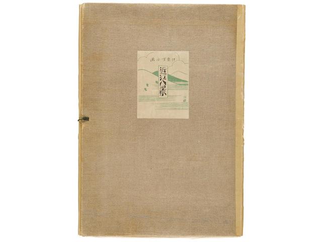 Ito Shinsui (1898-1972)  Taisho era (1912-1926), circa 1917-1918