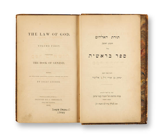 BIBLE IN HEBREW: FIRST AMERICAN PUBLICATION OF THE PENTATEUCH. LEESER, ISAAC. EDITOR. 1806-1868. The Law of God. Philadelphia: Printed by C. Sherman for the editor, 1845.