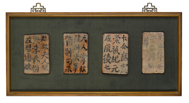 a group of four earthenware iron-red glazed epitaph plaques  Joseon dynasty, dated by inscription to 1702-1703