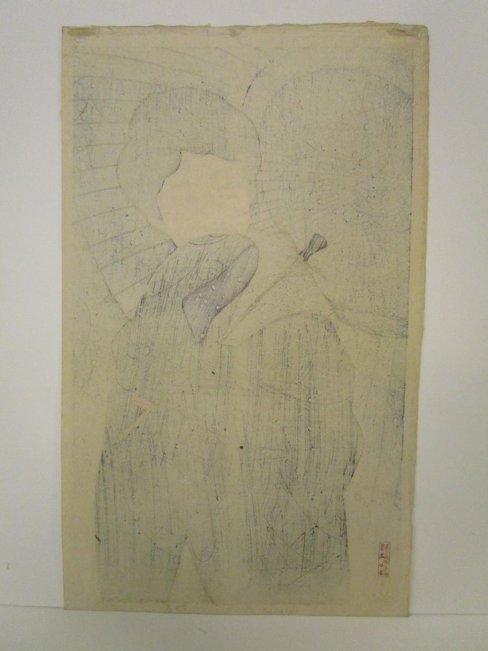 Ito Shinsui (1898-1972) Taisho (1912-1926) era, 1923